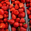 Stock Photo: Bright Red Strawberries