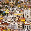 Stock Photo: Buildings of many colors Mexico