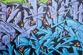 Patrones pintados en la pared — Foto de Stock