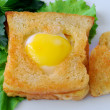 Stock Photo: Toast with egg in form of heart