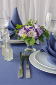 Fragment table setting — Stock Photo