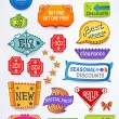 Sales messages set of promotional english text labels — Grafika wektorowa