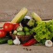 Composition with vegetables - Stock Photo