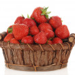 Basket of strawberries - Foto de Stock