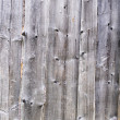 Brown wooden wall — Stock Photo #27248567