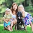 Children with dog — Stock Photo