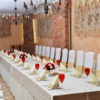 Stock Photo: Wedding reception