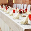 Wedding reception — Stock Photo #41040377