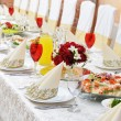 Wedding reception — Stock Photo #42844597