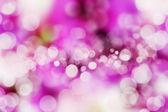 Blured background — Stock Photo
