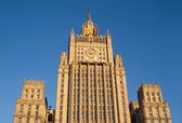 Ministry of Foreign Affairs Building in Moscow — Stock Photo
