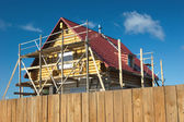 Countryside wooden house construction — Stock Photo