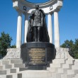 Monument to Emperor Alexander II in Moscow - Stock Photo