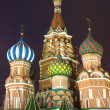 St. Basil's Cathedral on Red Square in Moscow Russia at night — Stock Photo
