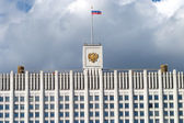 Top of White House in Moscow Russia — Stock Photo