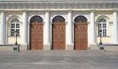Moskova closeup modacı sergi salonu'nda kapılarını — Stok fotoğraf