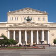 The Bolshoi Theatre in Moscow — Stock Photo