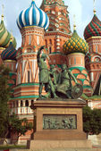 Monument to Minin and Pozharsky on Red Square in Moscow Russia — Stock Photo