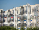 New modern block of flats in new city district — Stock Photo