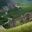 Yakutia, wild mountain landscape — Stock Photo #16242779