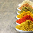 Assorted powder spices — Stock Photo #32110785