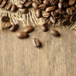 Coffee beans — Stock Photo #33472285