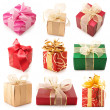 Gifts set — Foto de Stock