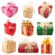 Gifts set — Stock Photo