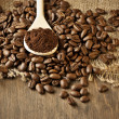 coffee beans — Stock Photo #39188625