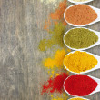 Stock Photo: Assorted powder spices