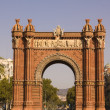 Arc of triumph of Barcelona, Catalonia, Spain. — Stock Photo