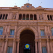 Casa Rosada (Pink House) - Stock Photo