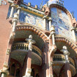 Exterior of Palau de la Musica in Barcelona — Stock Photo