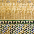 Decorative arabic reliefs and tiles. — Stock Photo