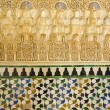 Decorative arabic reliefs and tiles. - Stock Photo