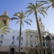 City Hall of Cadiz. - Stock Photo