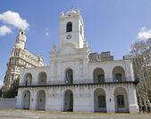 Cabildo building, Buenos Aires — Stock Photo