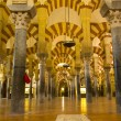 Interior of Mosque,  Cordoba, Spain — Photo