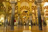 Interior of Mosque, Cordoba, Spain — Stock Photo