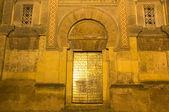 Porta della mezquita. cordoba, spagna. — Foto Stock