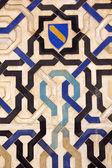 Shield of the Nazari kingdom of Granada — Stock Photo
