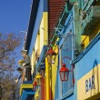 The colourful buildings — Stock Photo