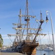 Old Frigate — Stock Photo #18552727