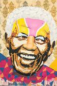 Tribute to Nelson Mandela — Stock Photo