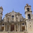 The Cathedral de San Cristobal de La Havana - Stock Photo