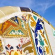 Antonio Gaudi mosaics, in Park Guell — Stock Photo #20381901