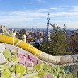 Antonio Gaudi mosaics, in Park Guell — Stock Photo