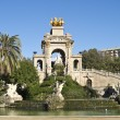 Stock Photo: Park's fountain. Barcelona, Spain.