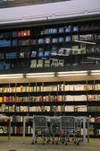 Library, boekenkast — Stockfoto