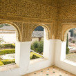 Royalty-Free Stock Photo: Generalife